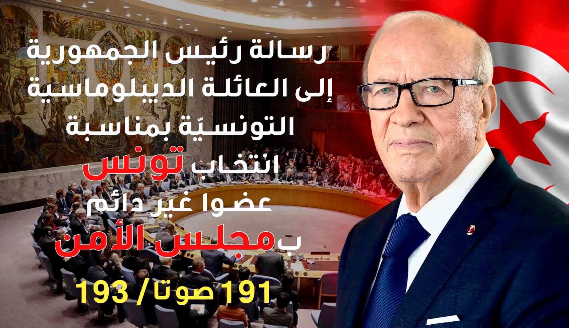 Tunisie- Le président de la République félicite le corps diplomatique tunisien