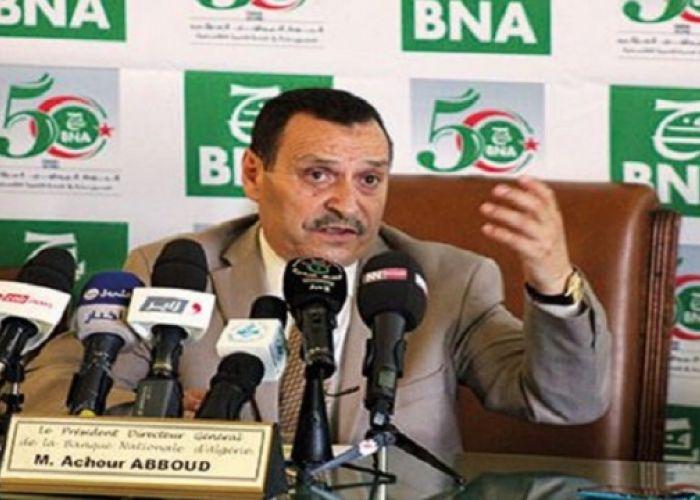 Algérie: Le PDG de la BNA placé en détention préventive