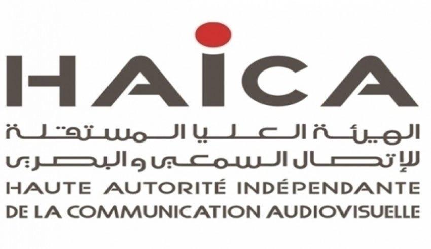 Tunisie- La HAICA interdit le recours aux versets du Coran dans la communication commerciale