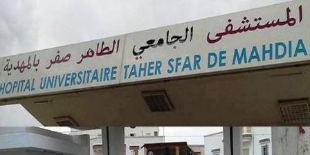 Tunisie –Mahdia: Arrestation d'un faux médecin qui consultait les malades dans le service de maternité