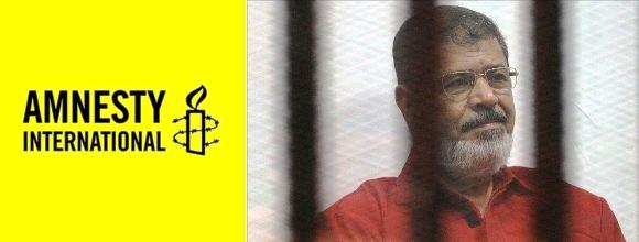 Amnesty International Appelle les autorités égyptiennes à enquêter de façon transparente dans le décès de Mohamed Morsi