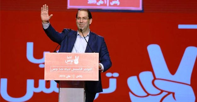Tunisie : Youssef Chahed président de Tahya Tounes