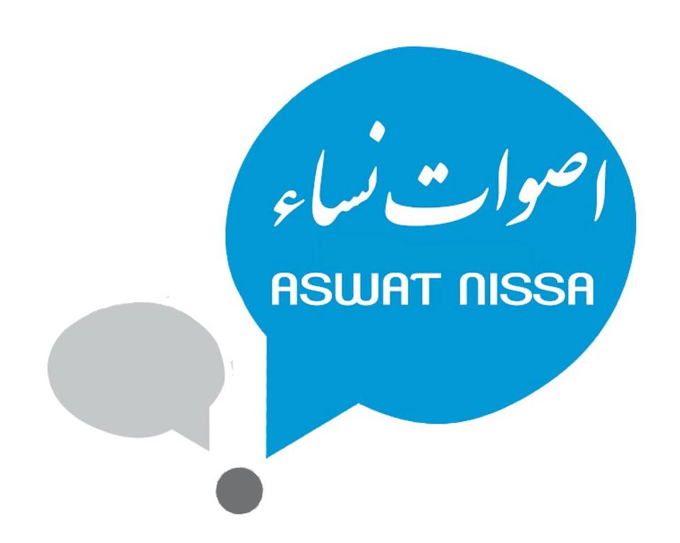 """Tunisie- Aswat Nissa : """"1470 cas de violence sexuelle en moins d'un an"""""""