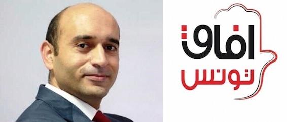 Tunisie – Municipales du Bardo: La tête de liste Afek Tounes est le fils d'un membre de la Choura d'Ennahdha
