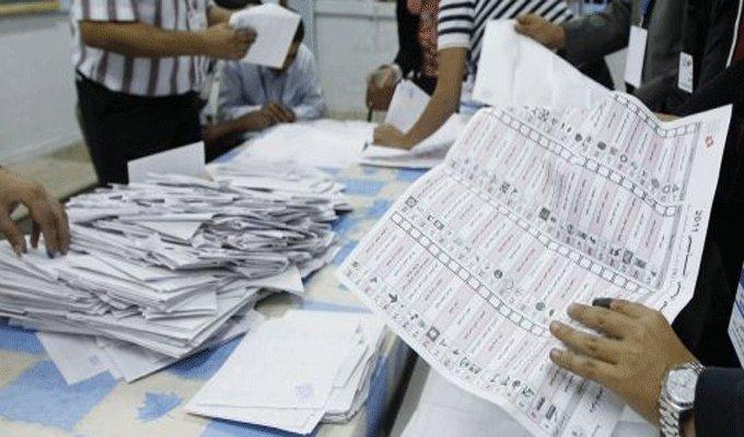 Tunisie: Elections municipales partielles du Bardo, résultats finaux