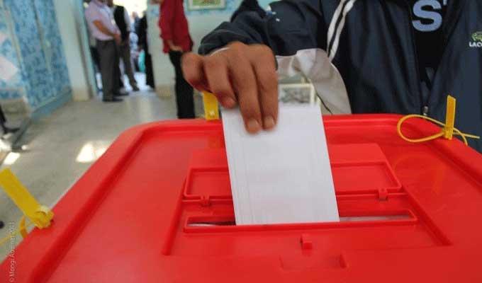Tunisie: Démarrage du vote pour les élections municipales partielles du Bardo