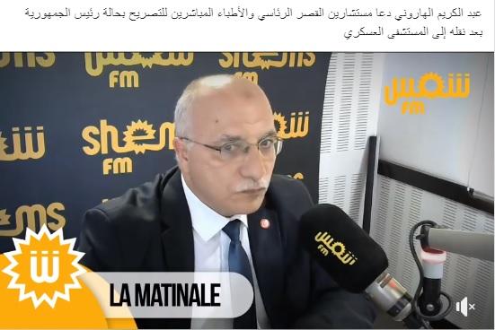 tunisie  u2013 ils auraient mieux fait d u0026 39 avoir la d u00e9cence d