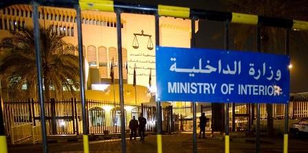 Le Koweït annonce le démantèlement d'une cellule terroriste des frères musulmans, et compte livrer ses 15 membres à l'Egypte