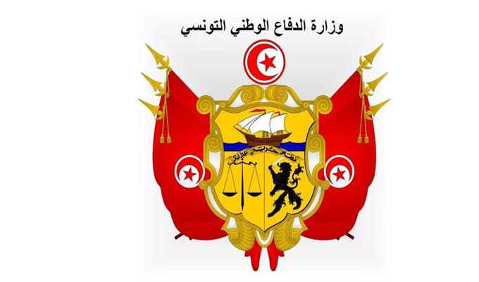 Tunisie: célébration demain du 65e anniversaire de la création de l'armée nationale