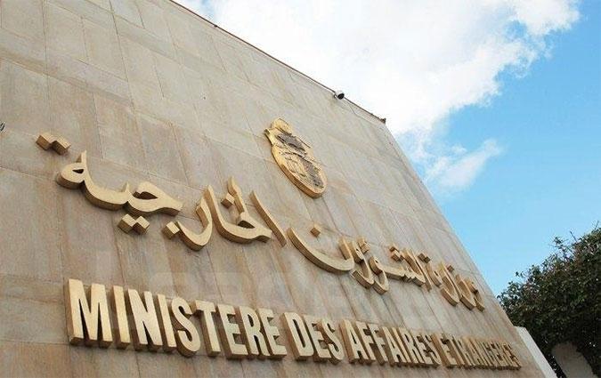 """Tunisie- La Tunisie qualifie l'attentat terroriste au Caire d'acte """" lâche et odieux"""""""