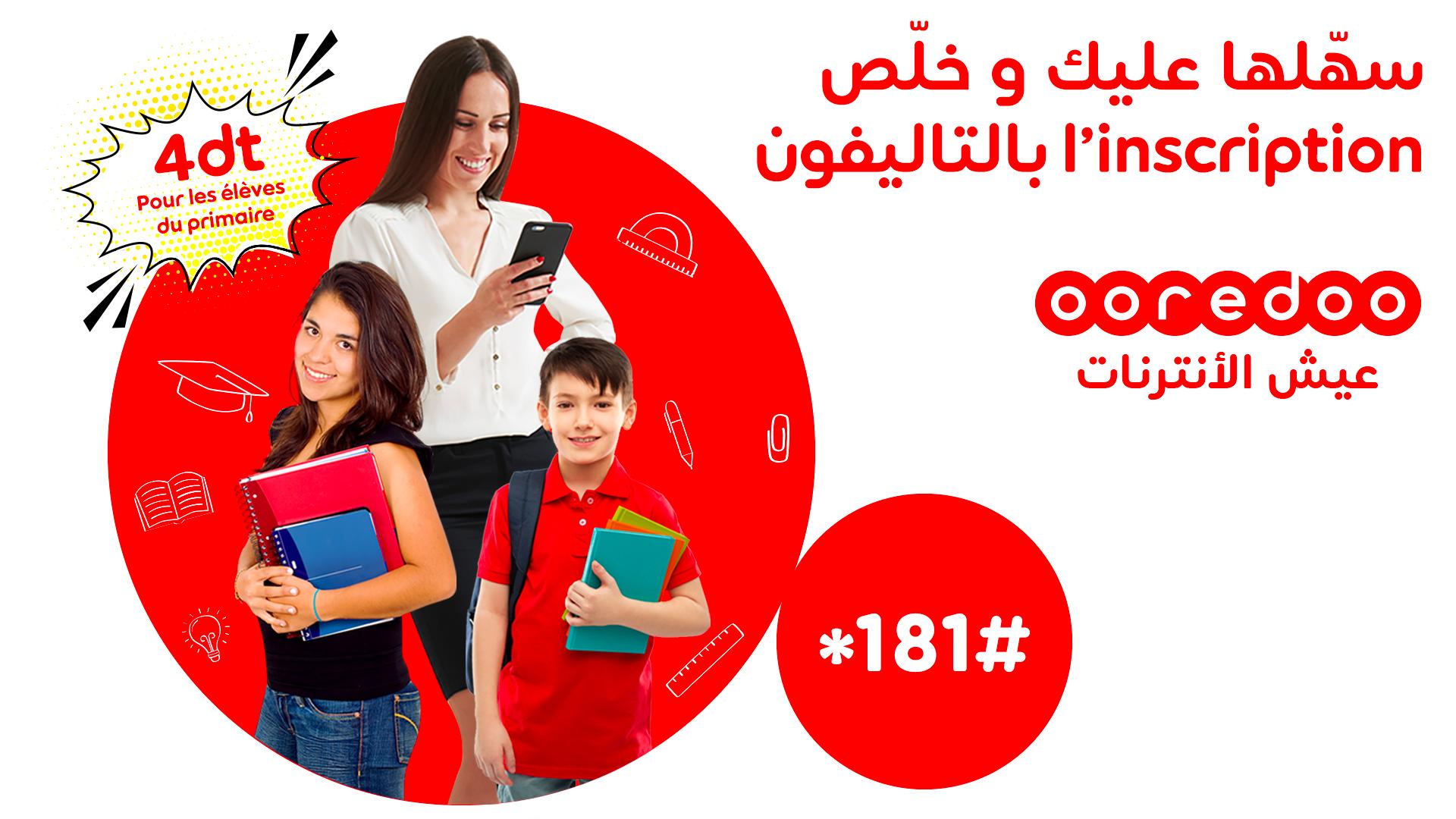 Rentrée 2019 : Ooredoo lance le paiement des frais de scolarité du primaire par recharge téléphonique