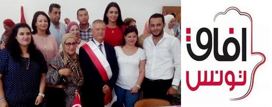 Tunisie – Municipales du Bardo: Le pari réussi d'Afek Tounesavec Al Badil !