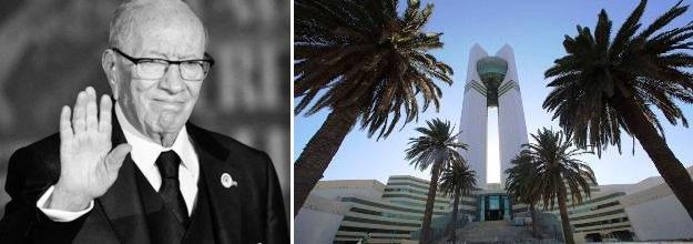 Tunisie – La cité de la culture refuse la tenue de la cérémonie du 40ème jour de BCE dans ses espaces
