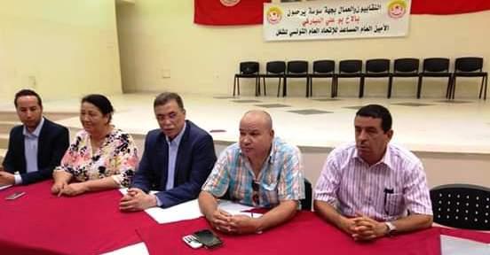 Tunisie – L'UGTT va former plus de 4000 observateurs pour les élections