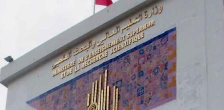 Tunisie – Le ministère de l'Enseignement supérieur appelle à la candidature pour 90 bourses d'études au Maroc