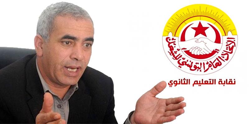 Tunisie: Rentrée scolaire, Lassaâd Yacoubi ne veut pas de tensions mais met en garde le gouvernement