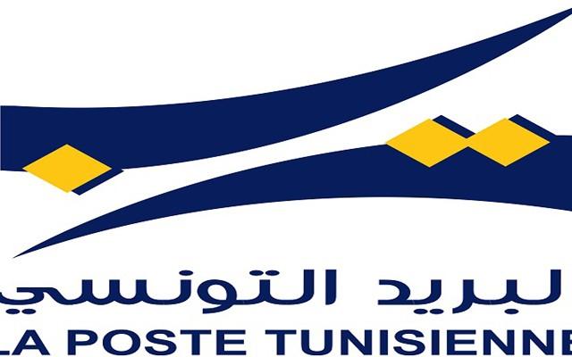 Tunisie- Suite à la grève subite de ses agents, la poste tunisienne clarifie