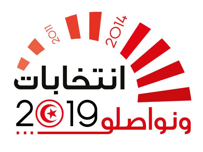 Tunisie- Le budget consacré aux élections présidentielle et législatives de 2019