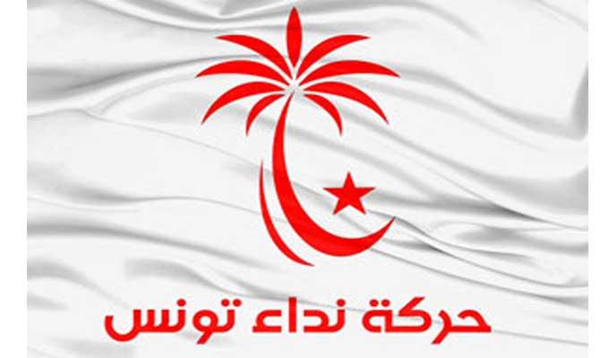 Tunisie: Le coordinateur régional de Nidaa Tounes à la Manouba considère Youssef Chahed candidat des bases du parti