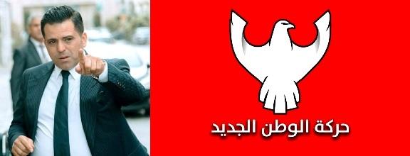 Tunisie – Slim Riahi revient avec un nouveau parti politique