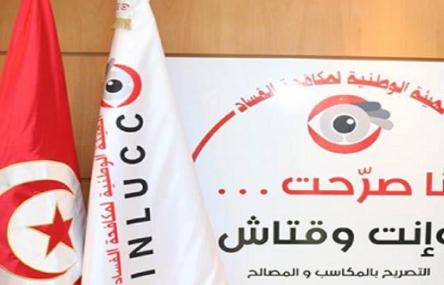 Tunisie-  Liste des candidats à la présidentielle qui n'ont pas déclaré leur patrimoine