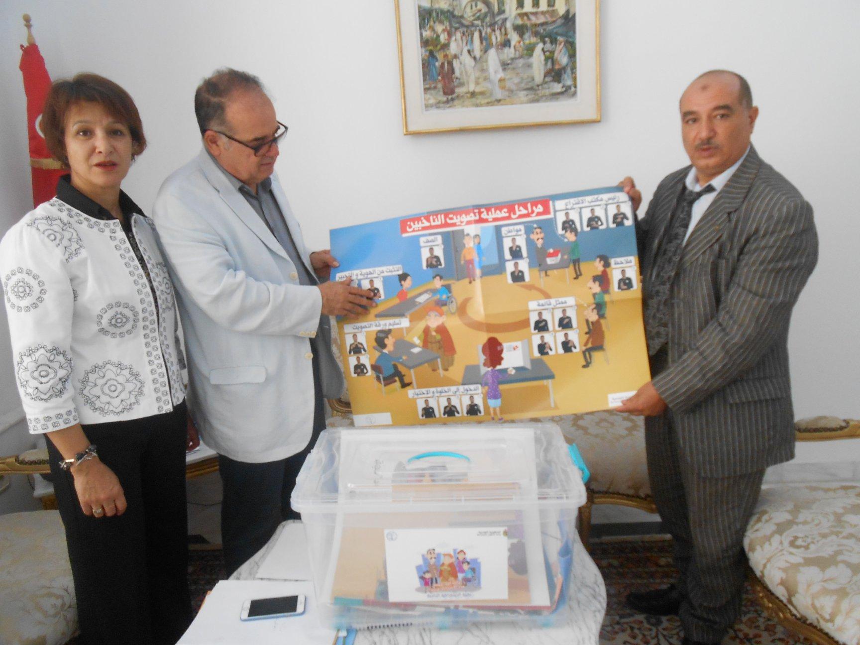 Tunisie-Elections présidentielles et législatives : Le ministère des Affaires Sociales lance un programme au profit des personnes handicapées