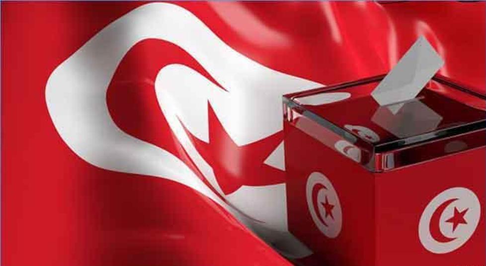 Tunisie- Les principales dates des élections législatives