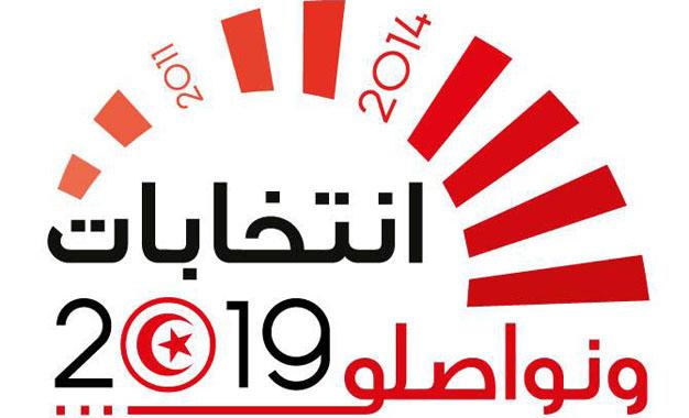 Demain, ouverture du premier bureau de vote à l'étranger
