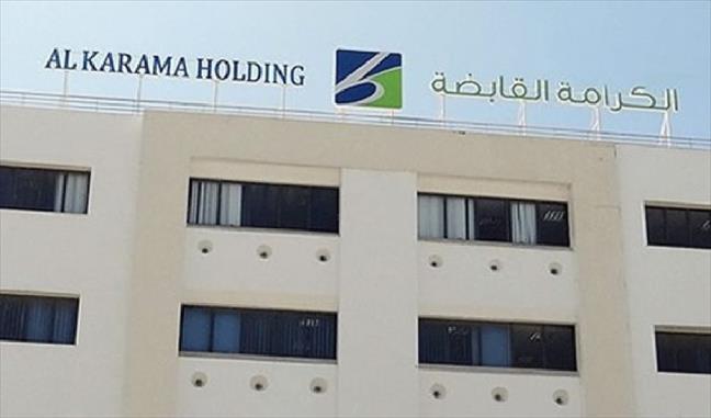 """Tunisie: Cession de 80% du capital de la Société Airport VIP Services """"AVS"""" par Al Karama Holding"""