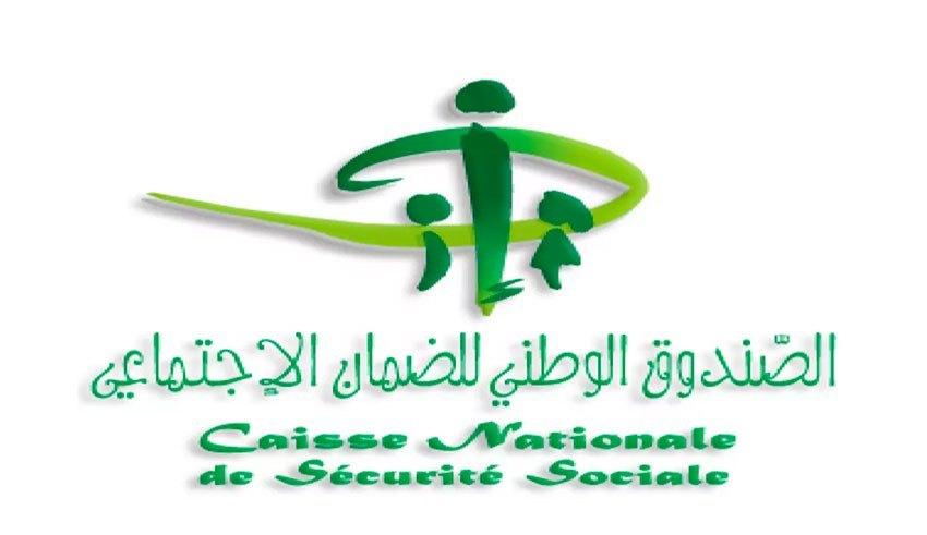 Tunisie- CNSS: Démarrage du dépôt des demandes de prêts universitaires pour l'année universitaire 2019-2020