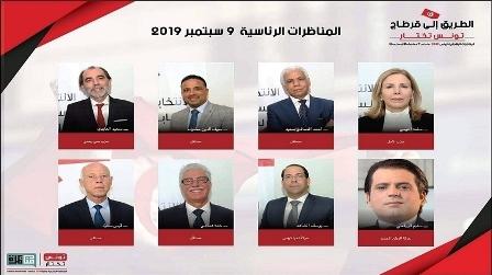 Suspense total à la veille du premier tour de l'élection présidentielle — Tunisie