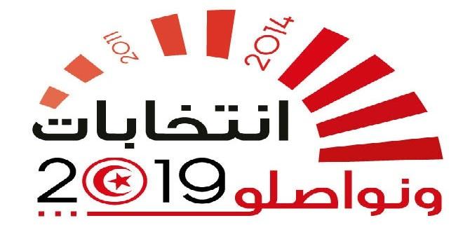 Tunisie- L'ISIE dévoile la date du deuxième tour de la présidentielle anticipée