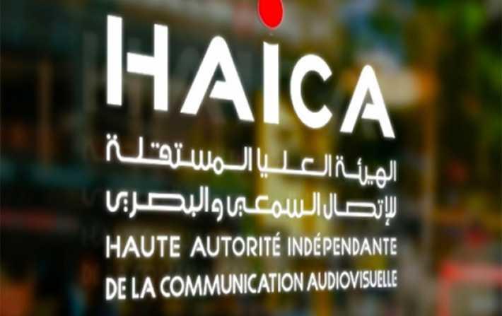Tunisie: Amende de 10.000 dinars imposée par la HAICA à Al Wataniya I