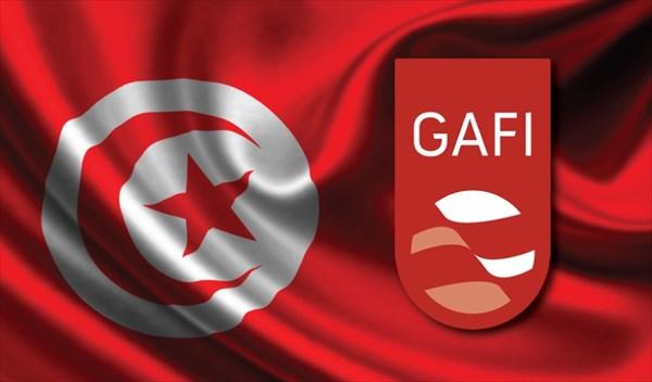 Tunisie- Un délégation du GAFI en Tunisie à partir de ce lundi