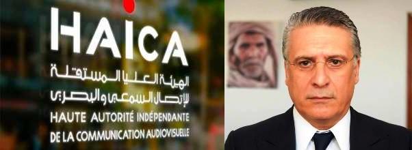 Tunisie – La HAICA donne son accord à la TV Nationale pour l'organisation d'un débat télévisé avec Nabil Karoui