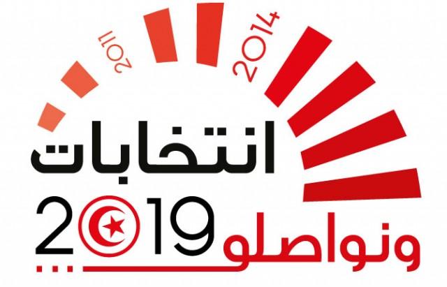 Calendrier Electoral 2019.Tunisie Nabil Baffoun Annonce La Date Du Deuxieme Tour Des