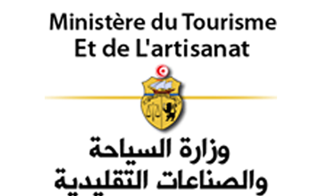 Tourisme-Post-Covid-19: Préparatifs du retour en force de l'activité touristique