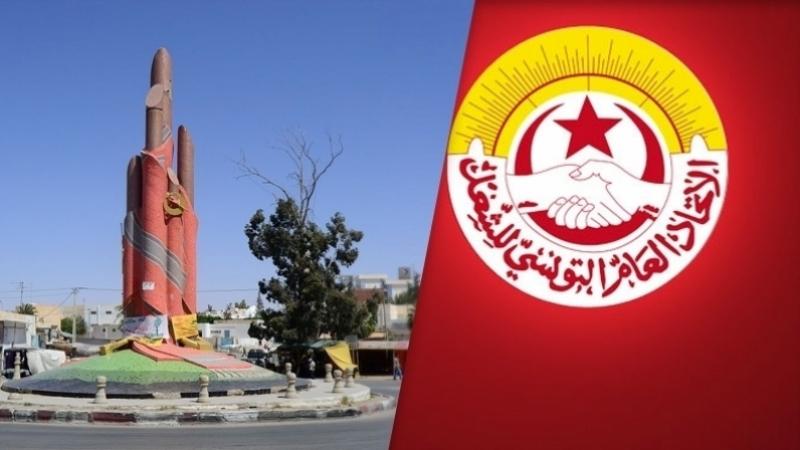 Tunisie: Journée de grève dans l'enseignement public à Médenine