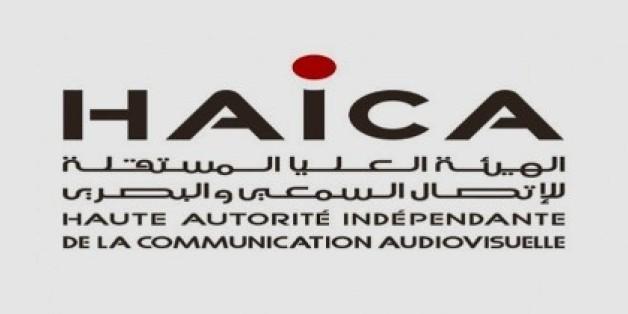 Tunisie- La HAICA inflige des amendes à l'encontre de trois médias