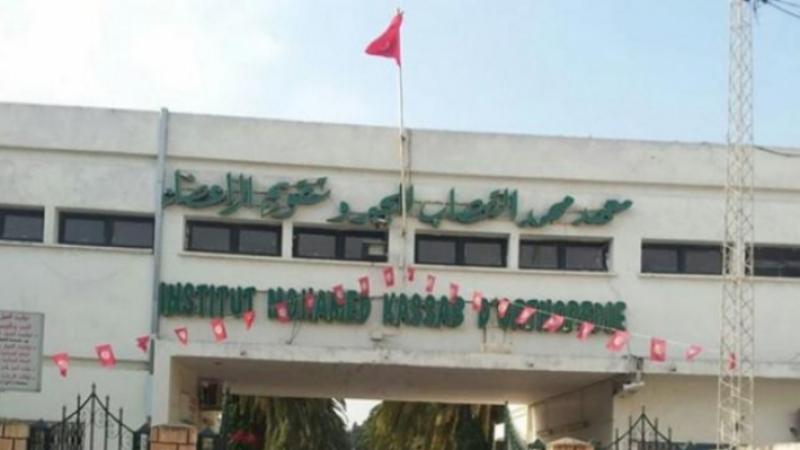 Tunisie- Impliqué dans une affaire d'agression sexuelle, un employé à l'hôpital El Kassab arrêté
