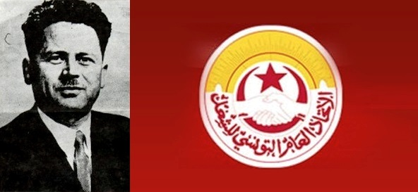 Tunisie- Une peinture à l'effigie de Farhat Hached fait l'objet d'acte de vandalisme