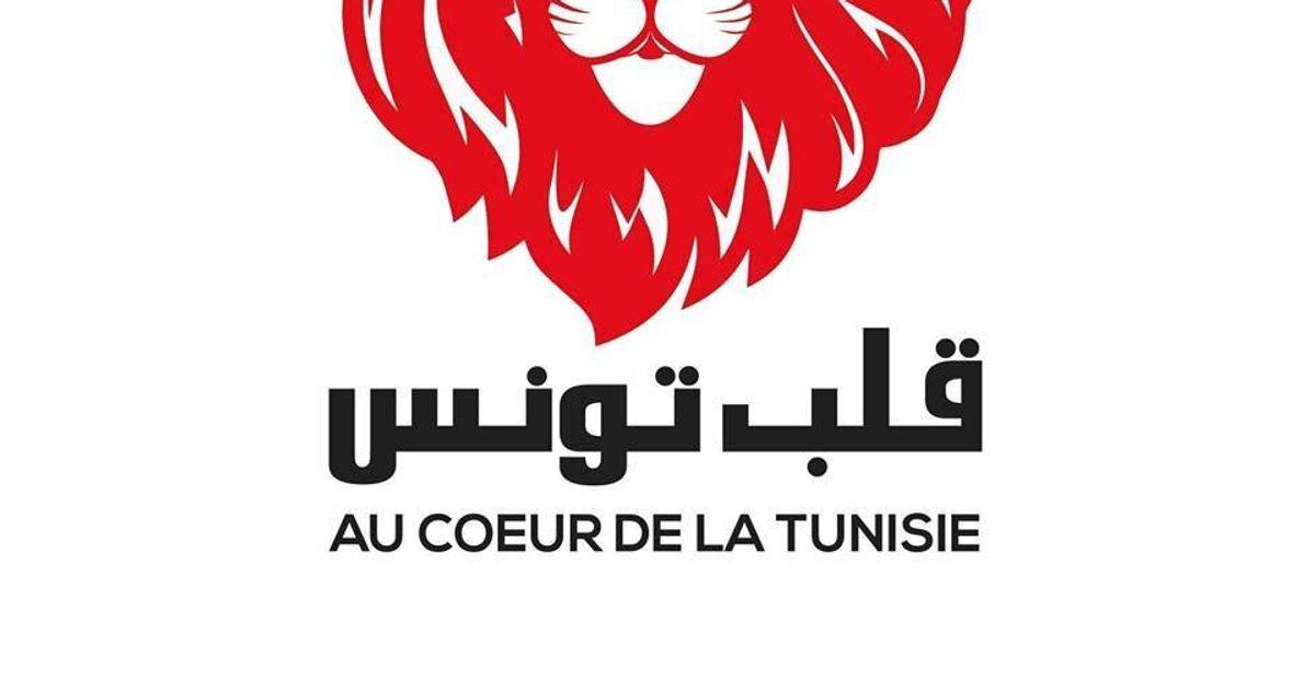 L'ISIE ne reportera pas le 2e tour de l'élection présidentielle (Baffoun) — Tunisie