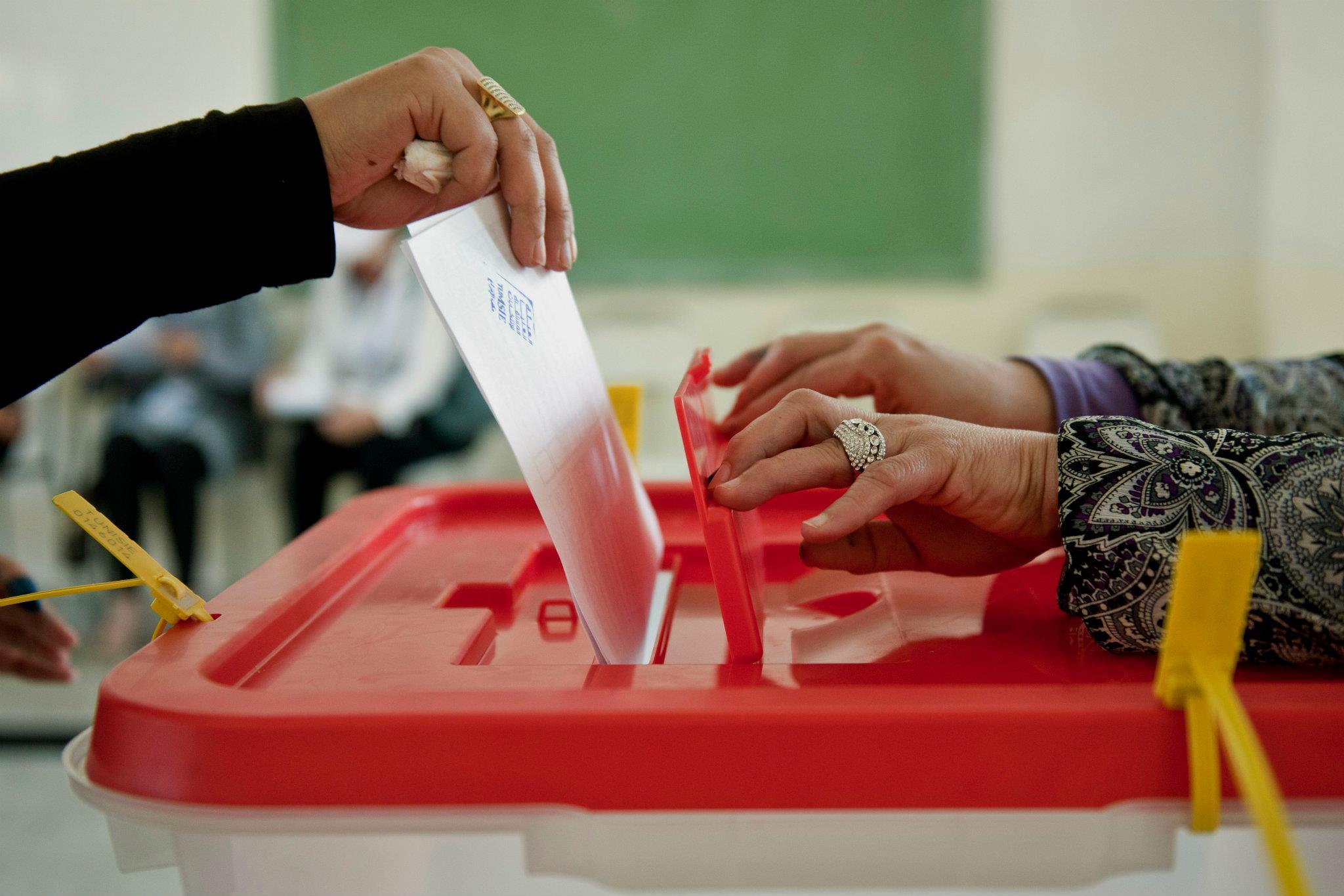 Elections législatives- Résultats préliminaires à la circonscription de Tunis 2