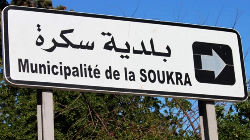Tunisie- La Soukra sinistrée à cause des pluies