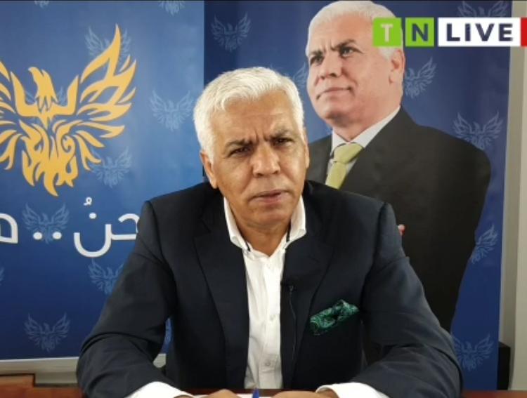 Tunisie-  Safi Saïd député sur Tunis 2