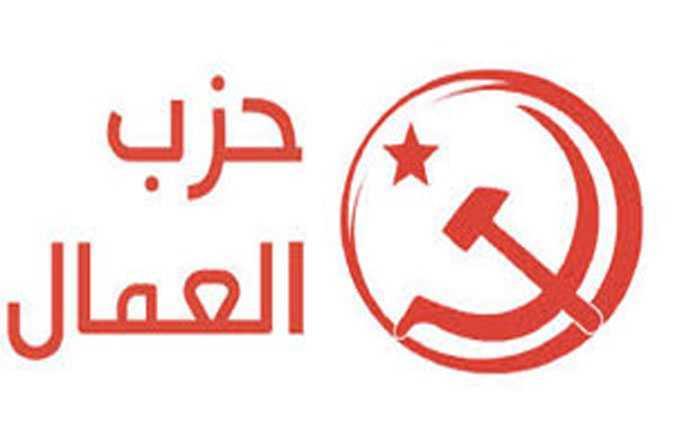 Tunisie- Le parti des Travailleurs appelle les tunisiens à boycotter les élections présidentielles