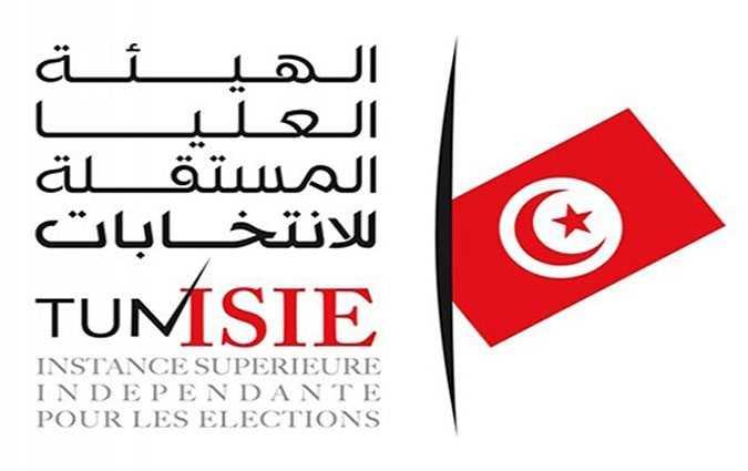 Tunisie- Lundi prochain, l'ISIE fera appel des décisions relatives aux résultats des élections législatives