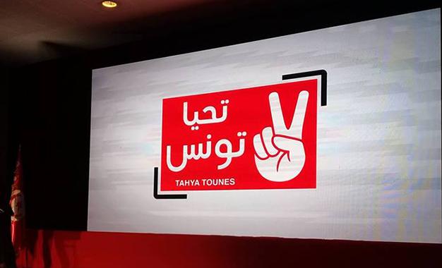 Tunisie- Les grandes lignes du programme électoral de Tahya Tounes