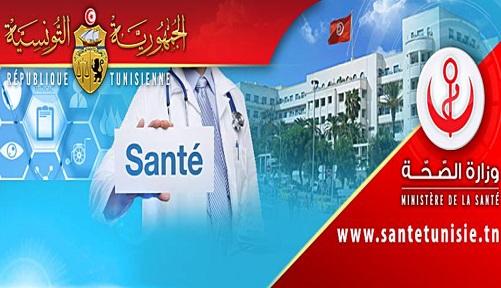 Tunisie: Le ministère de la Santé recrute des professeurs hospitalo-universitaires en médecine dentaire et en pharmacie