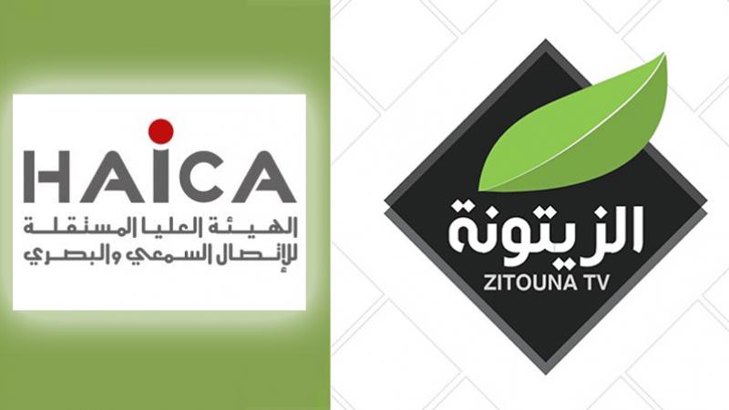 Tunisie- La HAICA inflige une amende de 20 mille dinars à la chaîne de télévision Zitouna TV